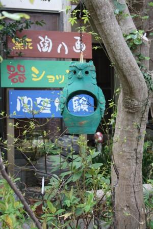 Japan_2014_Ito_Peninsule_Izu_09