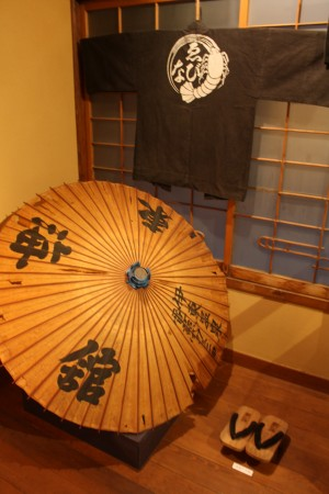 Japan_2014_Ito_Peninsule_Izu_18