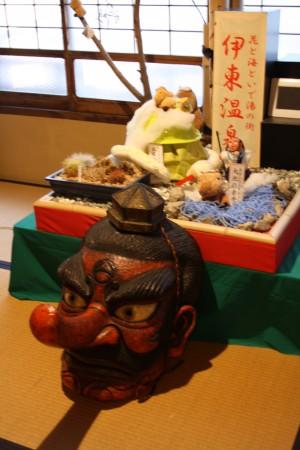 Japan_2014_Ito_Peninsule_Izu_19