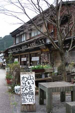 Japan_2014_La_vallee_oigawa_24