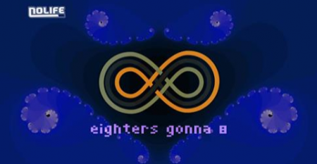eighter_gonna_eight_nolife