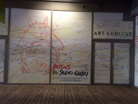 expo_ghibli_musee_art_ludique_01