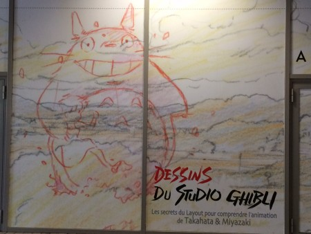 expo_ghibli_musee_art_ludique_02