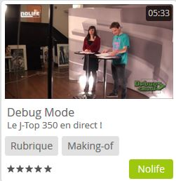 debug_mode_J-top_direct_2016