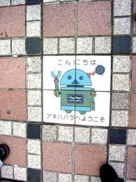 plaque_sol_akihabara