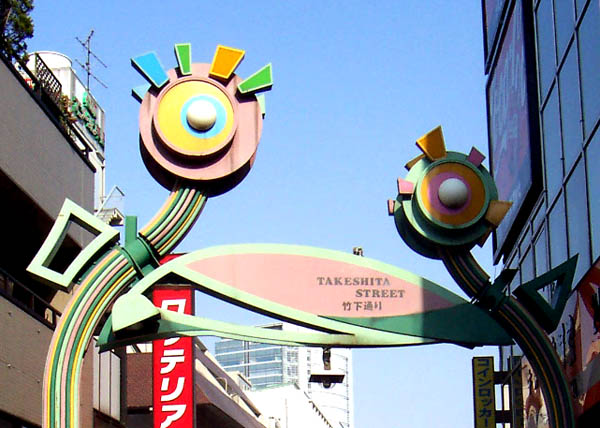 takeshitadori_01