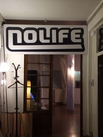 fev_2017_blog_sironimo-Nolife (1)