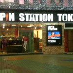 tokyo_dome_lupin_station_tokyo