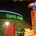 tokyo_dome_nuit